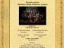 """Kamerni orkestar \""""Concertante\"""" FU na Kolarcu"""